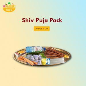 Shiva Puja Pack